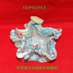 Starfish shape, sky blue, old porcelain flower pot