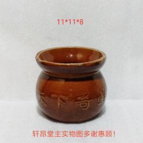 """Xianxiaqixian"" inscription sauce flowerpot (formerly soup pot)"