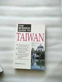 THE BUSINESS GUIDE TO taiwan