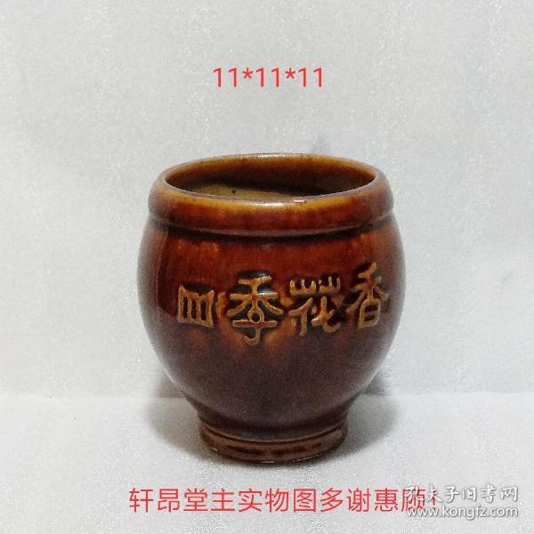 """""""Four Seasons Floral"""" inscription, orchid pattern, saucer pot"""