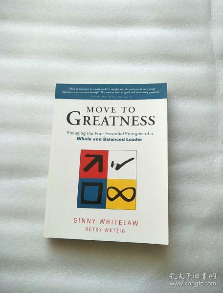 MOVE TO GREATNESS
