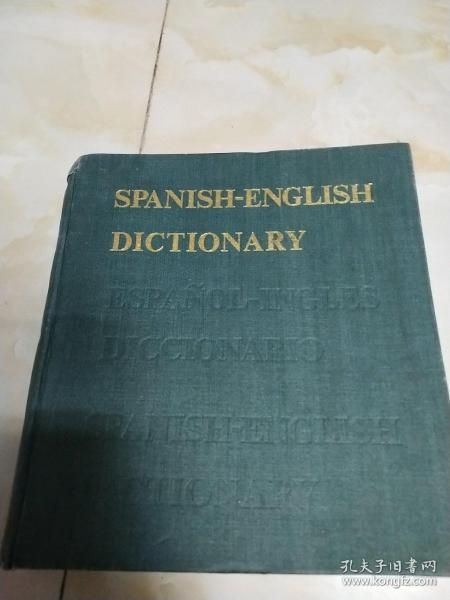SPANISH-ENGLISH dictionary,西英词典