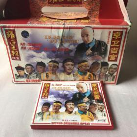 雍正王朝续集《李卫当官》32张VCD—32集历史电视剧