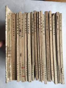 """鲁迅全集【单行本18本合售,附赠1本""""门外文谈""""】"""