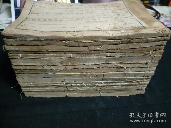 明板,纲鉴汇编,大刻本,存16册