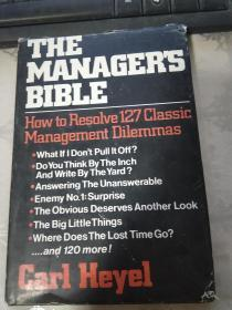 THE MANAGER'S BIBLE