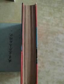 闈╁懡鐜颁唬鑸炲墽(绾㈣壊濞樺瓙鍐�)_绮捐鏈�32寮�