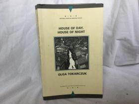 英译 《白天的房子.夜晚的房子》 House in the Day, House at Night