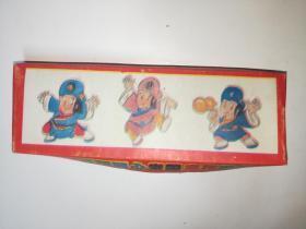80年代香港玩具 香港原版开心乐园童稚游戏 小济公