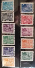 解放区邮票,西南进军图,11张全,保真,实价不议价!
