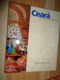 Ceara wade by hand 大16开