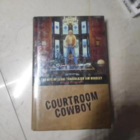 Courtroom cowboy