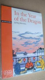 (Graded readers:Pre-intermediate) In the Year of the Dragon (Pack including reader,activity book, Audio CD) 两本书夹1张CD 塑封未折
