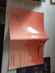 企业发行上市法律法规汇编2008版