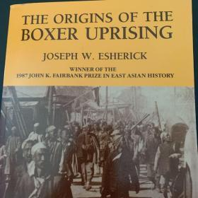 The Origins of the Boxer Uprising