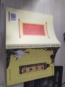 鏂瑰鏉ラ缚:杩戠幇浠i珮鍍ц嚧楂橀工骞村眳澹功淇℃墜杩�