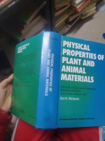 PHYSICAL PROPERTIES OF PLANT AND ANIMAL MATERIALS 动植物材料的物理特性