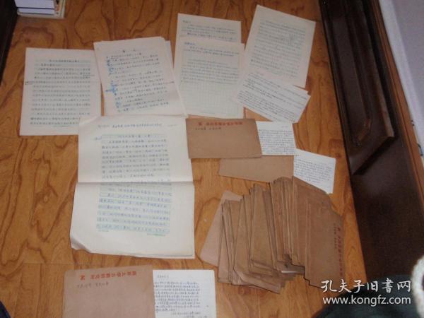 南开大学著名教授,关于孙子兵法等手稿和大量读书笔记卡片(使用南开大学古籍整理研究所稿纸信封等一批合售!)L6