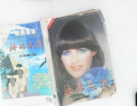 娴峰鏂囨憳 1998骞寸1-6鏈�