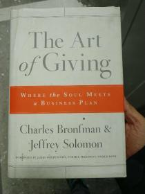 The Art of Giving: Where the Soul Meets a Business Plan[给予的艺术:心灵与业务计划碰撞之地]