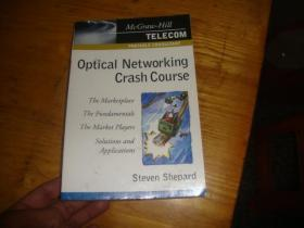 optical Networking crash course 光网络速成课程