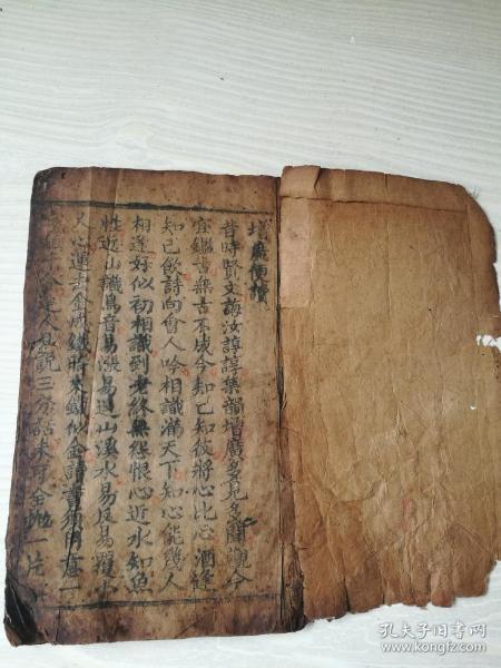 增广便读一套全,光明先生刊行,同一般的增广贤文内容有区别。