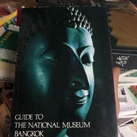 GUIDE TO THE NATIONAL MUSEUM  BANGKOK  1984年