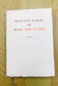 SELECTED WORKS OF MAO TSE-TUNG  Volume1/毛泽东/外文出版社