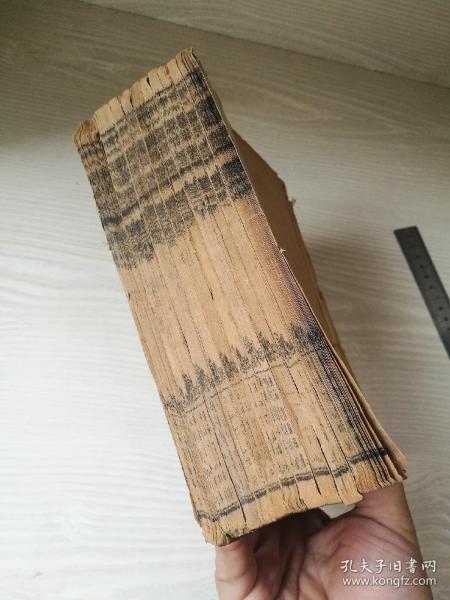 十八家诗钞卷十七至卷二十八,十本书。钤印廖氏惜阴楼图书。