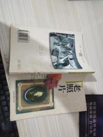 鑰佺収鐗囷紙绗�6杈戯級