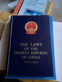 THE LAWS OF THE PEOPLE'S REPUBLIC OF CHINA(1979-1982)【实物拍图
