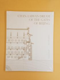 CHAN LAIWA'S DREAM OF THE GATES OF BEIJING