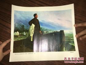 毛澤東同志去上海出席中國共產黨第一次全國代表大會(油畫)