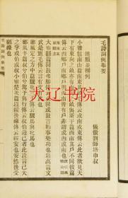鍒樼敵鍙斿厛鐢熼仐涔︼紙姘戝湅25骞�   32寮�    74鍐屽叏锛�