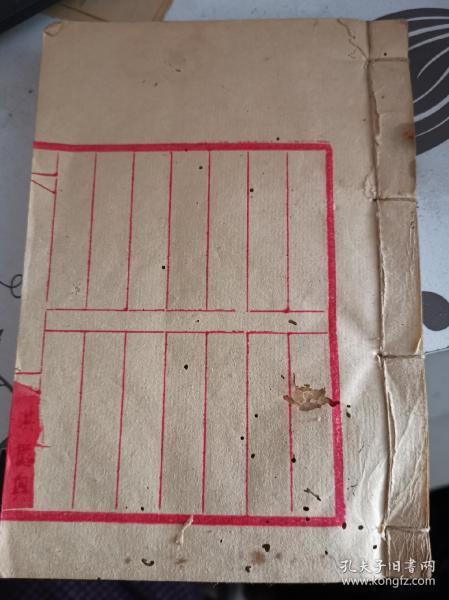 Hong Bang, Hong Yixing's blank book is super thick