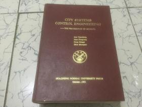 city systems control engineering--the proceedings of isdsrc  91  英文版