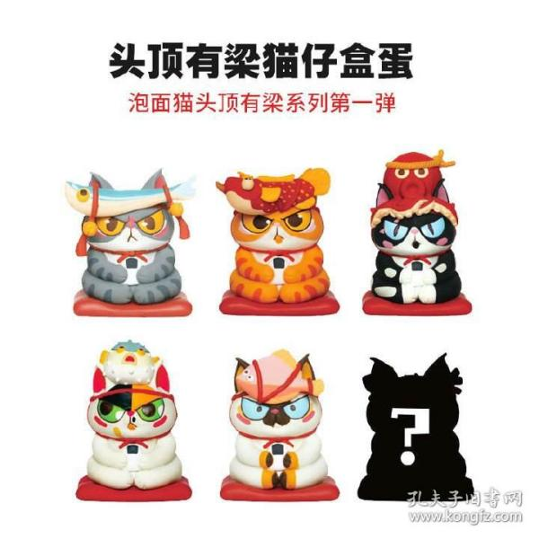 泡面猫头顶有粮系列盲盒时尚潮流玩具模型手办正版52toys