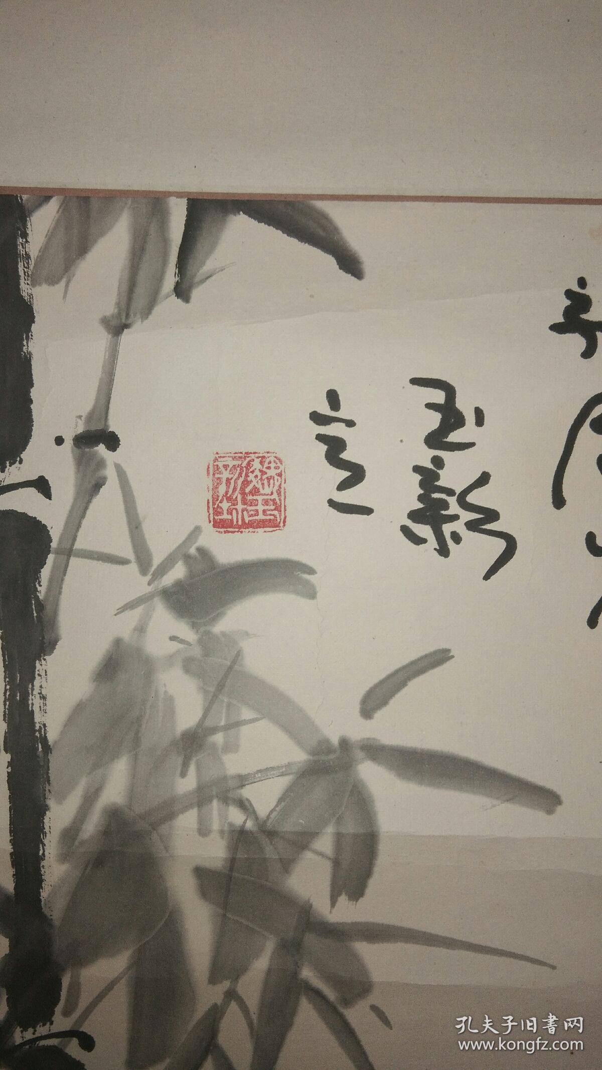 萧县著名画家,国家一级美术师(魏玉新)国画 原装原裱图片