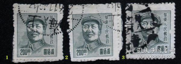 中国邮票-----华东解放区 JHD52第三版毛泽东像邮票200元(信销票) 【8.00元/枚】