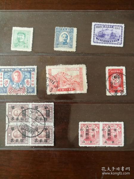 解放区民国邮票12枚