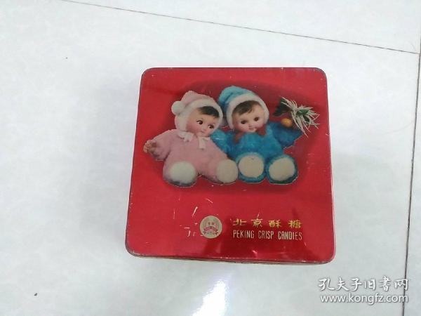 五六十年代 北京酥糖铁盒
