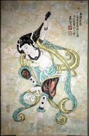 著名畫家黃河-敦煌系列之《反彈琵琶》