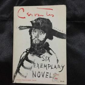 Cervantes: Six Exemplary Novels