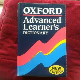 Oxford advanced learners dictionary,英文原版(牛津高级词典〉