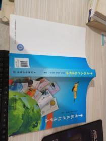 中国航天与纪念邮品