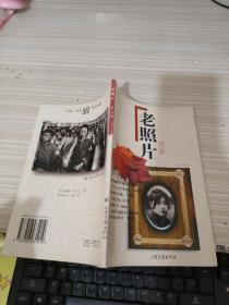 鑰佺収鐗囷紙绗�5杈戯級