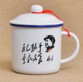 陶瓷杯子(自己动手 丰衣足食)