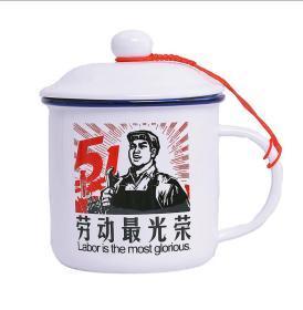 陶瓷杯子(劳动最光荣)