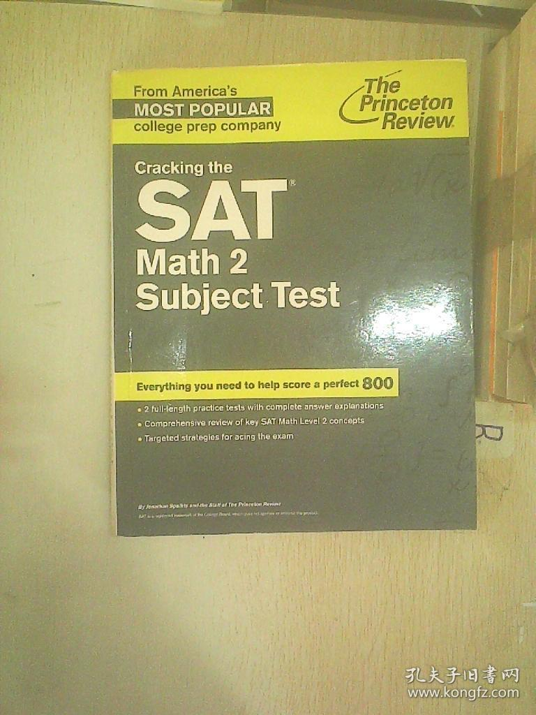 Cracking the SAT Math 2 Subject Test 完成SAT数学2科目考试