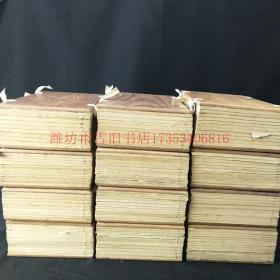 民國排印本 《清史稿》稀見的關外二次本529卷本,十二夾板131冊529卷全